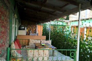 Гостевой дом, Алчак Кая на 7 номеров - Фотография 3