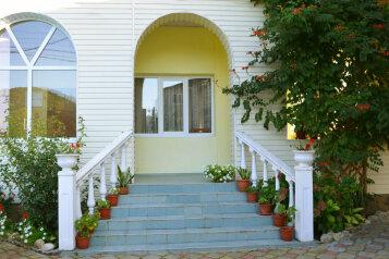 Гостевой дом , Солнечная улица на 15 номеров - Фотография 3