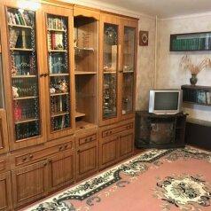 3-комн. квартира, 60 кв.м. на 6 человек, улица Сырникова, Мирный - Фотография 2