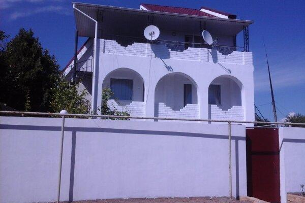Дом для семейного отдыха, Лиманная , 83 на 9 номеров - Фотография 1