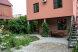 Гостевой дом, Каштановая улица, 14 на 13 номеров - Фотография 6