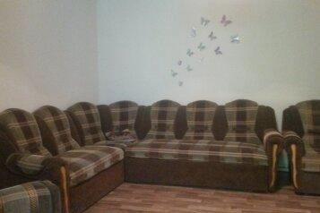 2-комн. квартира, 65 кв.м. на 6 человек, улица Коминтерна, 3, Кисловодск - Фотография 1