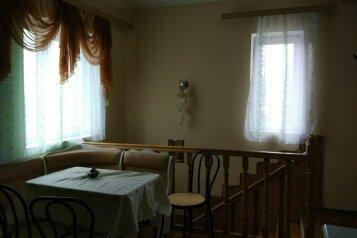 Дом, 100 кв.м. на 9 человек, 3 спальни, Вишневая, Заозерное - Фотография 4