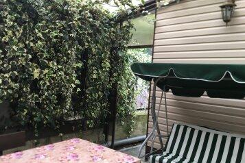 Гостевой дом, Урожайная улица, 73А на 2 номера - Фотография 4