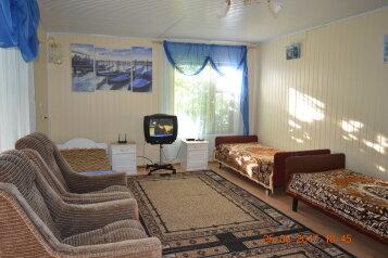 Дом в 2 минутах от моря на 7 человек, 2 спальни, Черноморская набережная, 38, Феодосия - Фотография 2