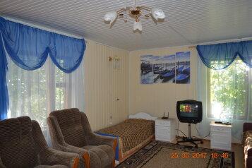 Дом в 2 минутах от моря на 7 человек, 2 спальни, Черноморская набережная, 38, Феодосия - Фотография 3