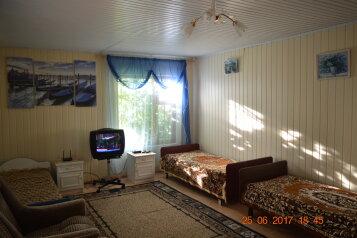 Дом в 2 минутах от моря на 7 человек, 2 спальни, Черноморская набережная, 38, Феодосия - Фотография 4