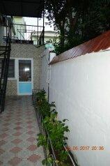 Дом в 2 минутах от моря на 7 человек, 2 спальни, Черноморская набережная, 38, Феодосия - Фотография 1
