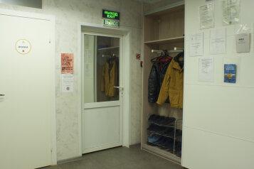 Хостел, улица Космонавта Комарова, 37 на 4 номера - Фотография 3