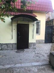 2-комн. квартира, 50 кв.м. на 6 человек, Советская улица, 15, Севастополь - Фотография 3