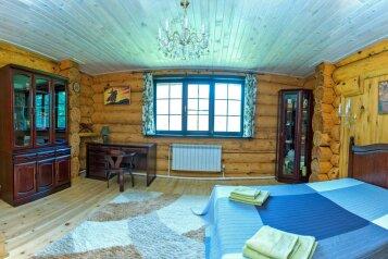 Кедровый дом, 120 кв.м. на 6 человек, 3 спальни, СНТ Заречье (Чемальский район), 3, Чемал - Фотография 2
