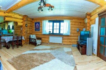 Кедровый дом, 120 кв.м. на 6 человек, 3 спальни, СНТ Заречье (Чемальский район), 3, Чемал - Фотография 3