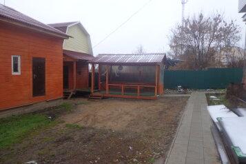 Коттедж, 70 кв.м. на 8 человек, 1 спальня, Окружная улица, Ростов - Фотография 3