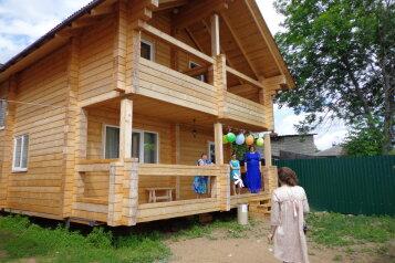 Коттедж, 100 кв.м. на 12 человек, 2 спальни, Окружная улица, Ростов - Фотография 3