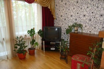 Дом с балконам., 34 кв.м. на 4 человека, 1 спальня, Красногвардейская улица, Алупка - Фотография 4