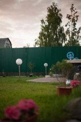 Дом в гостях у Ксении, 200 кв.м. на 8 человек, 3 спальни, Южная, Петродворец - Фотография 1