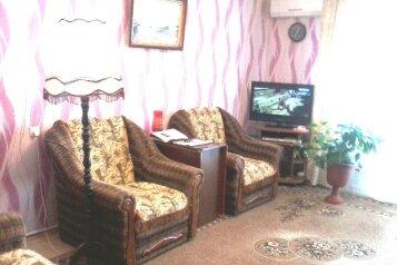 1-комн. квартира, 36 кв.м. на 4 человека, ул.Южная , поселок Приморский, Феодосия - Фотография 1