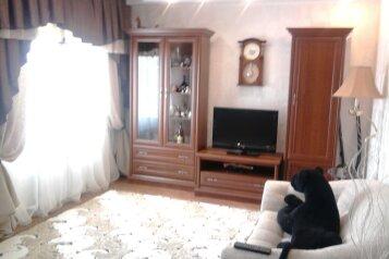 2-комн. квартира, 50 кв.м. на 4 человека, Русская улица, Феодосия - Фотография 1