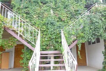 Гостевой дом, улица Шёлковый Путь, 6 на 10 номеров - Фотография 3