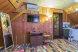 Двухкомнатный люкс, Горная улица, Архипо-Осиповка - Фотография 17