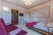 Отдельная комната, Горная улица, Архипо-Осиповка с балконом - Фотография 3