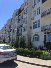 1-комн. квартира, 43 кв.м. на 4 человека, улица Челнокова, Севастополь - Фотография 1
