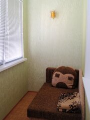1-комн. квартира, 43 кв.м. на 4 человека, улица Челнокова, Севастополь - Фотография 2