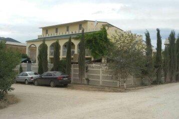 Гостевой дом, Шелковый путь, 35 на 12 номеров - Фотография 1