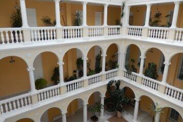 Гостиница, набережная имени Ленина, 13 на 60 номеров - Фотография 3
