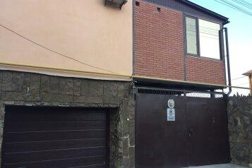 Гостевой дом, улица Партизана Сысоева, 2 на 3 номера - Фотография 2