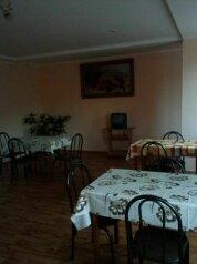 Гостиница у моря , Крымская, 2 на 8 номеров - Фотография 2