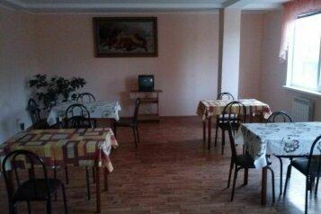 Гостиница у моря , Крымская, 2 на 8 номеров - Фотография 3