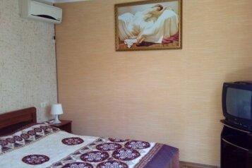 Гостевые комнаты, улица Калараш, 29 на 2 номера - Фотография 3