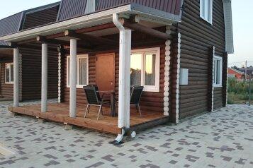 Дом из оцилиндрованного бревн, 55 кв.м. на 6 человек, 1 спальня, Коммунистическая, Сенной - Фотография 1