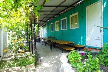 Гостевой дом, пер. Джанхотский, 2 б на 15 номеров - Фотография 4
