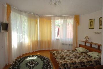 Гостевой дом, улица Космонавтов, 14А на 4 номера - Фотография 1