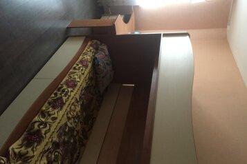 3-комн. квартира, 79 кв.м. на 7 человек, Известковая улица, Хабаровск - Фотография 3
