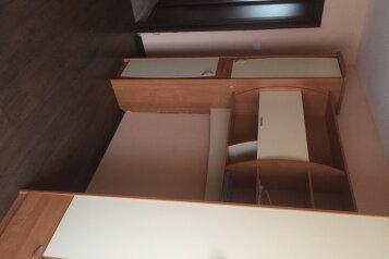 3-комн. квартира, 79 кв.м. на 7 человек, Известковая улица, Хабаровск - Фотография 4