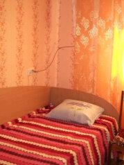Отдельная комната, Ивана Голубца, Анапа - Фотография 3