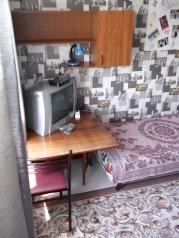 Отдельная комната, улица Ивана Голубца, Анапа - Фотография 4