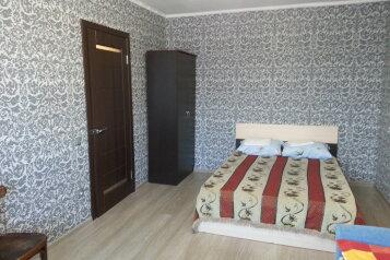 1-комн. квартира, 30 кв.м. на 3 человека, бульвар Старшинова, Феодосия - Фотография 1