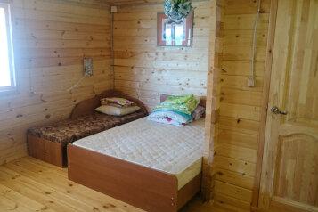 Уютный домик у моря, 20 кв.м. на 4 человека, 1 спальня, Лиманная, Пересыпь - Фотография 2