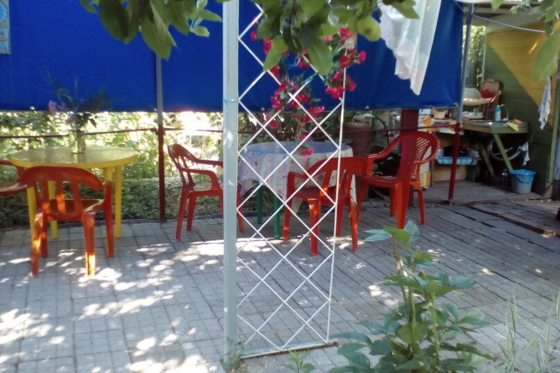 Гостевой дом Людмила, улица Горького, 37 на 9 комнат - Фотография 16