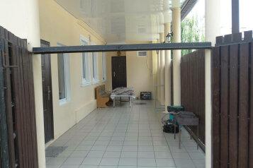 Apartment on Timiryazeva, 60 кв.м. на 6 человек, 3 спальни, улица Тимирязева, 12, Геленджик - Фотография 3