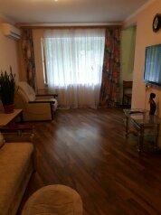 1-комн. квартира, 38 кв.м. на 3 человека, кипарисная, Береговое (Кастрополь), Ялта - Фотография 3