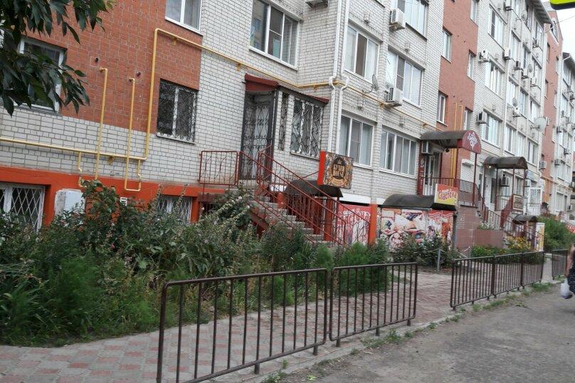 1-комн. квартира, 38 кв.м. на 4 человека, Ясенская улица, 23, Ейск - Фотография 23