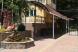 Гостиница, улица Славы на 26 номеров - Фотография 8