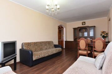 3-комн. квартира, 67 кв.м. на 8 человек, улица Сурикова, 2, Екатеринбург - Фотография 4