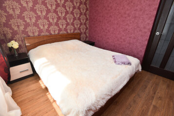 2-комн. квартира, 42 кв.м. на 6 человек, улица Академика Бардина, Екатеринбург - Фотография 2