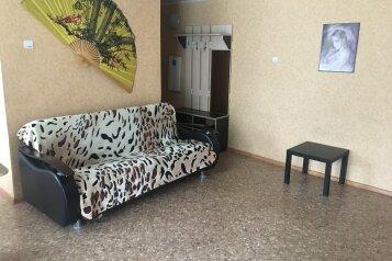 3-комн. квартира, 54 кв.м. на 5 человек, улица Комарова, 41, Туймазы - Фотография 1